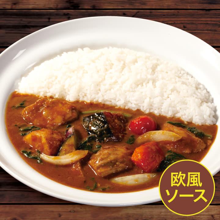 【欧風】彩り野菜&ごろごろチキンカレー