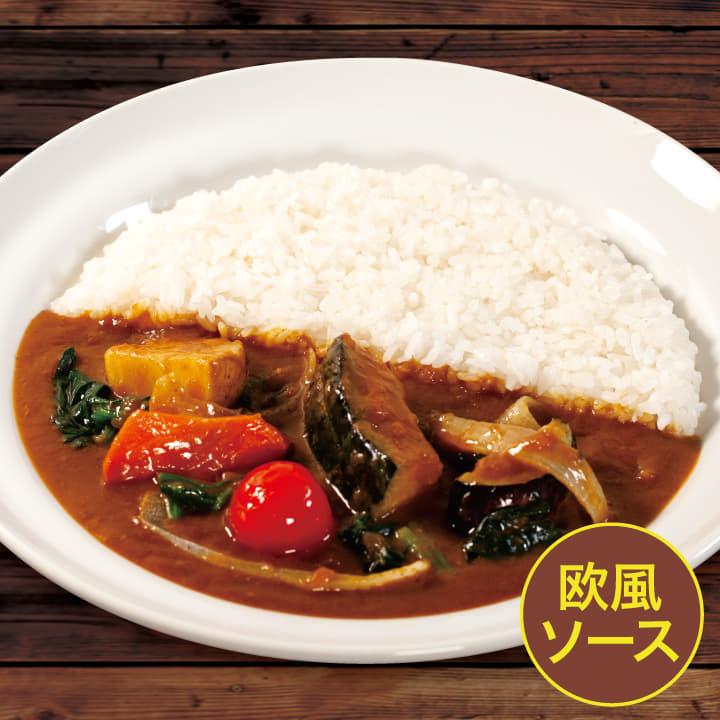 【欧風】彩り野菜カレー