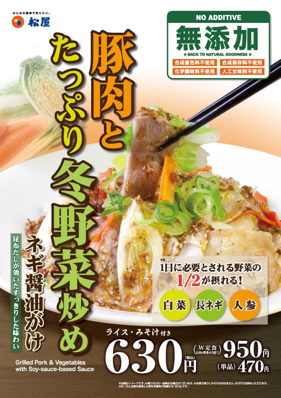野菜 炒め の タレ